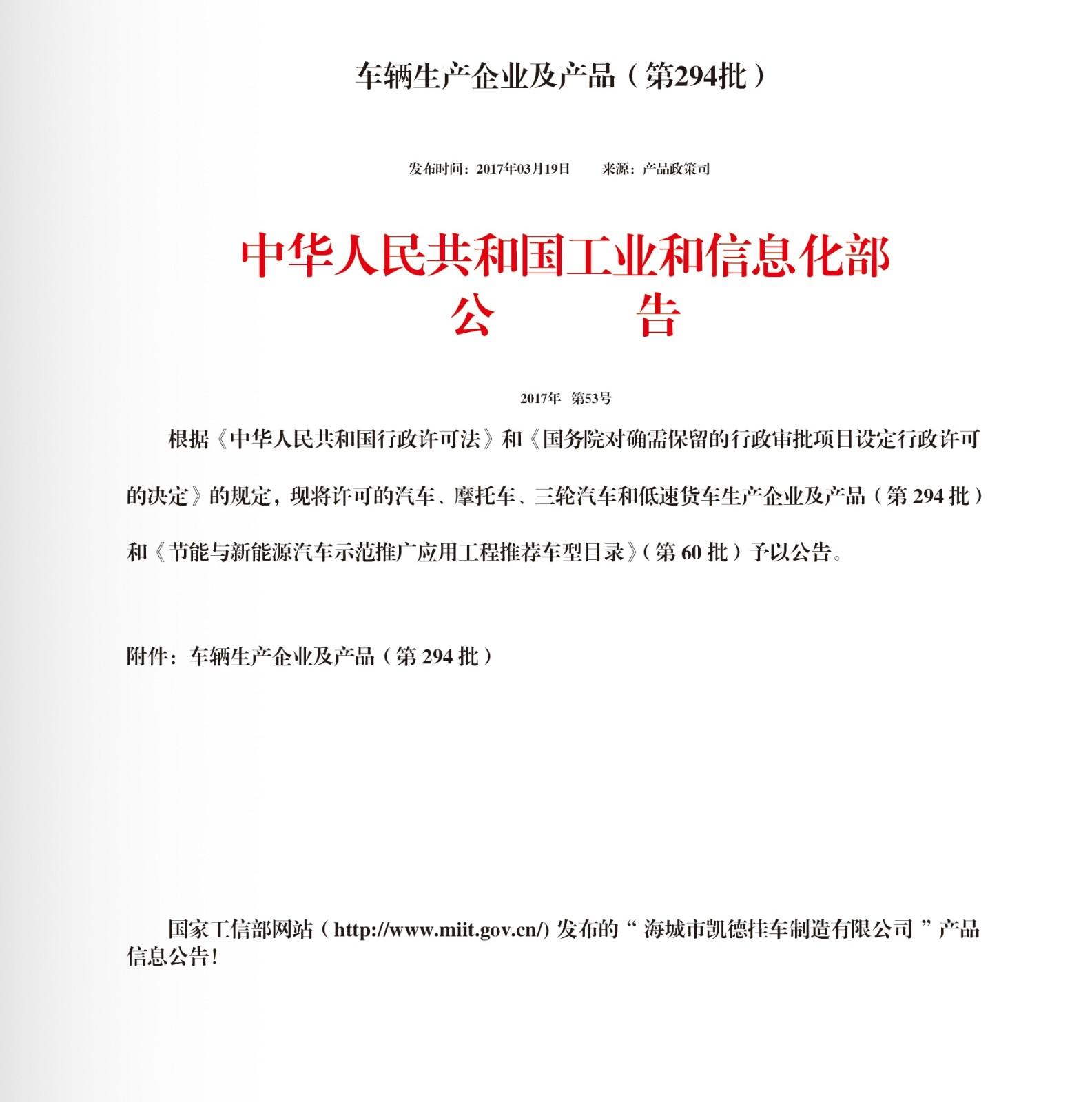 轻体米乐体育官网app 下载