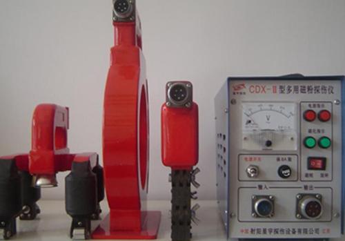 磁粉探伤仪